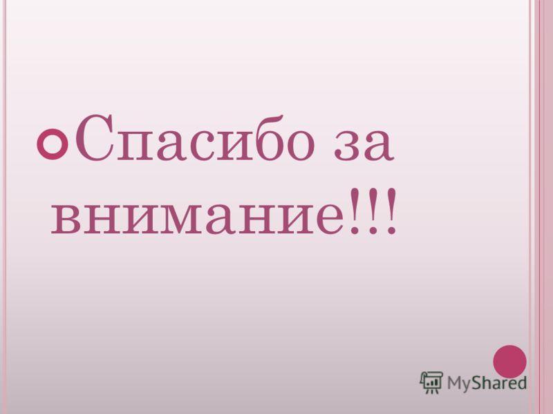 О СТРОВ ЗДОРОВЬЯ.