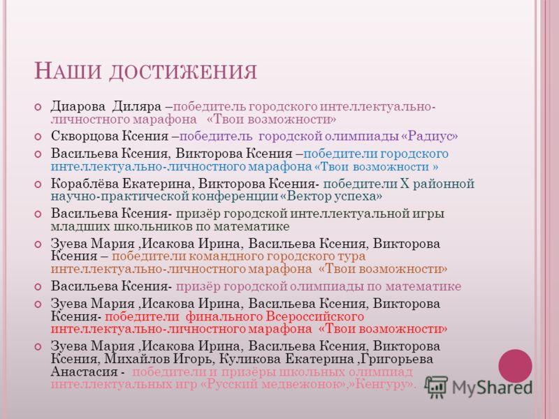 М ОЙ КЛАСС
