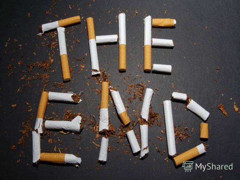 ... через 20 минут - после последней сигареты артериальное давление снизится до нормального, восстановится работа сердца, улучшится кровоснабжение ладоней и ступней. через 8 часов - нормализуется содержание кислорода в крови через 2 суток - усилится