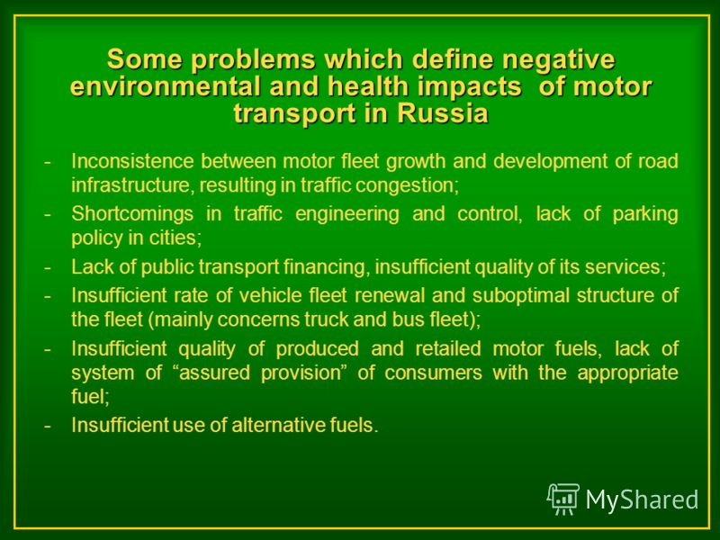 Some problems which define negative environmental and health impacts of motor transport in Russia -Inconsistence between motor fleet growth and development of road infrastructure, resulting in traffic congestion; -Shortcomings in traffic engineering