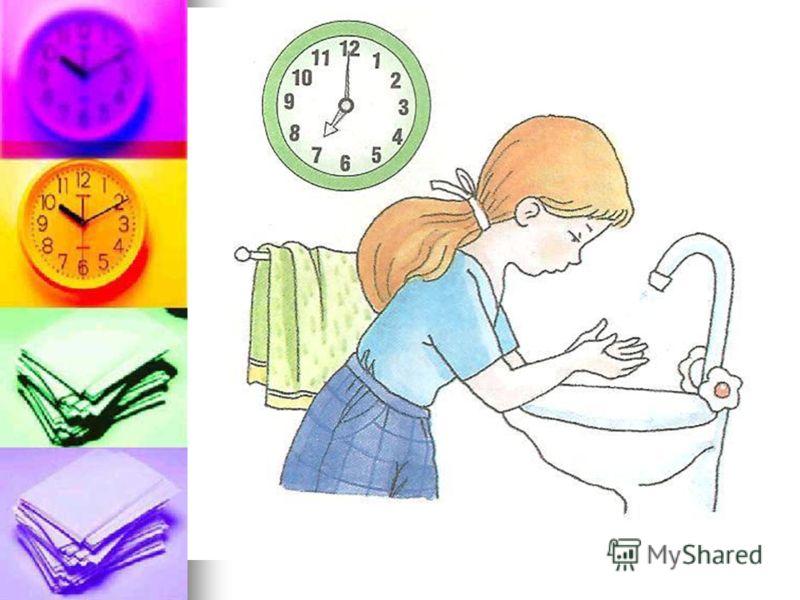 картинками школьника режим дня на реферат тему с