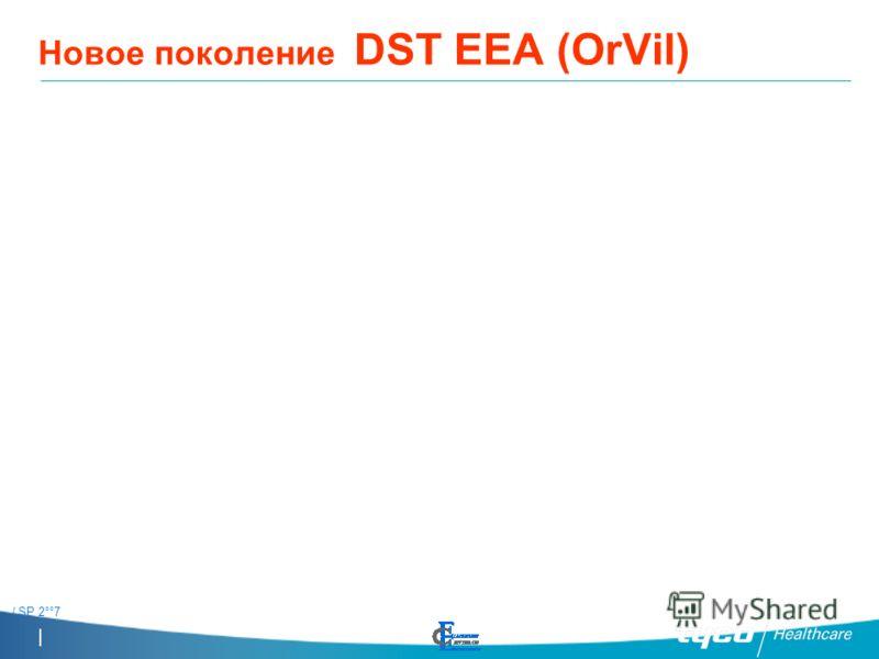 / SP 2°°7 Новое поколение DST EEA (OrVil)