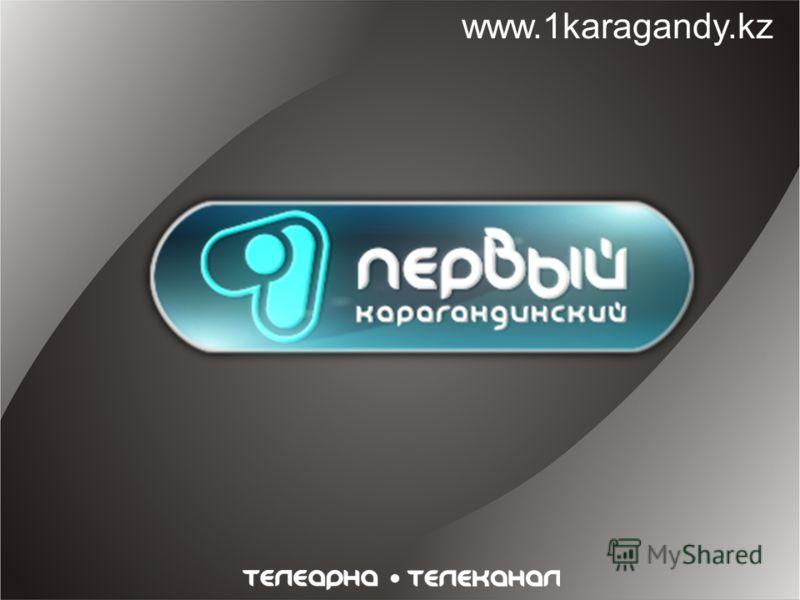 www.1karagandy.kz