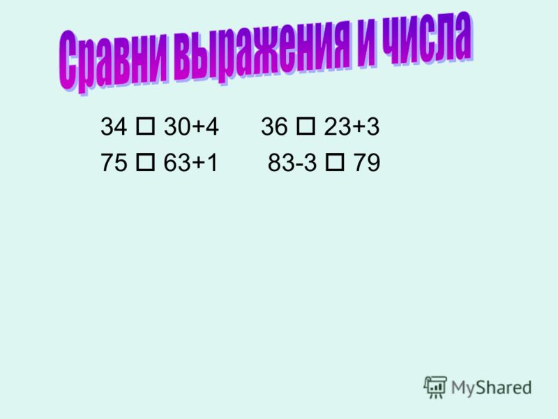 34 30+4 36 23+3 75 63+1 83-3 79