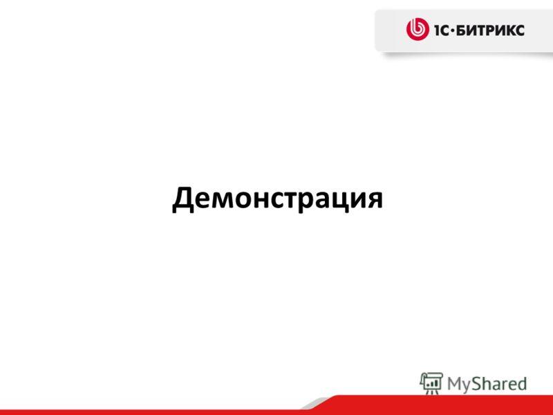 НовостиНовости НовостиНовости Демонстрация