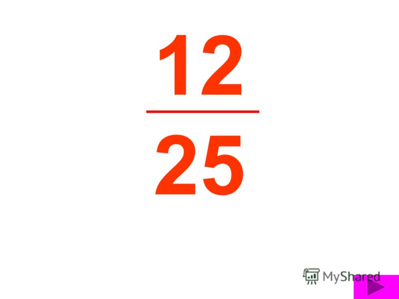 12 25