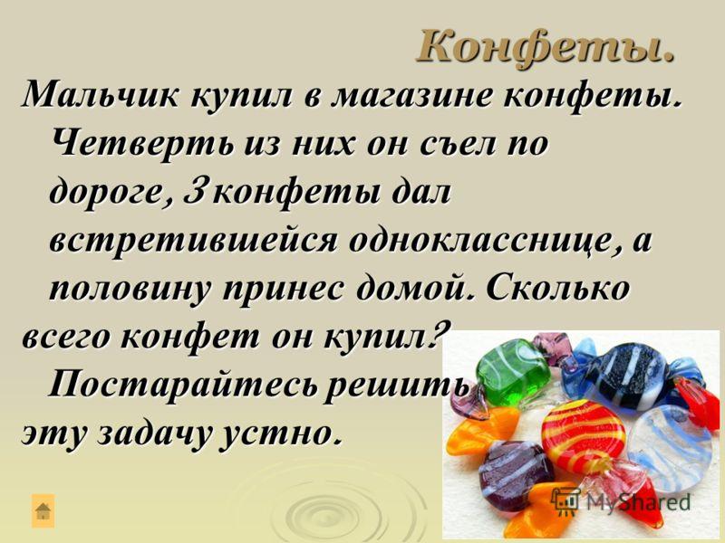Марья Ивановна заплатила торговцу персиками за его товар 12 рублей, но, поскольку фрукты были мелкими, она заставила продавца добавить сверх того еще 2 персика. После этого стоимость каждой дюжины персиков уменьшилась на один рубль. Сколько персиков
