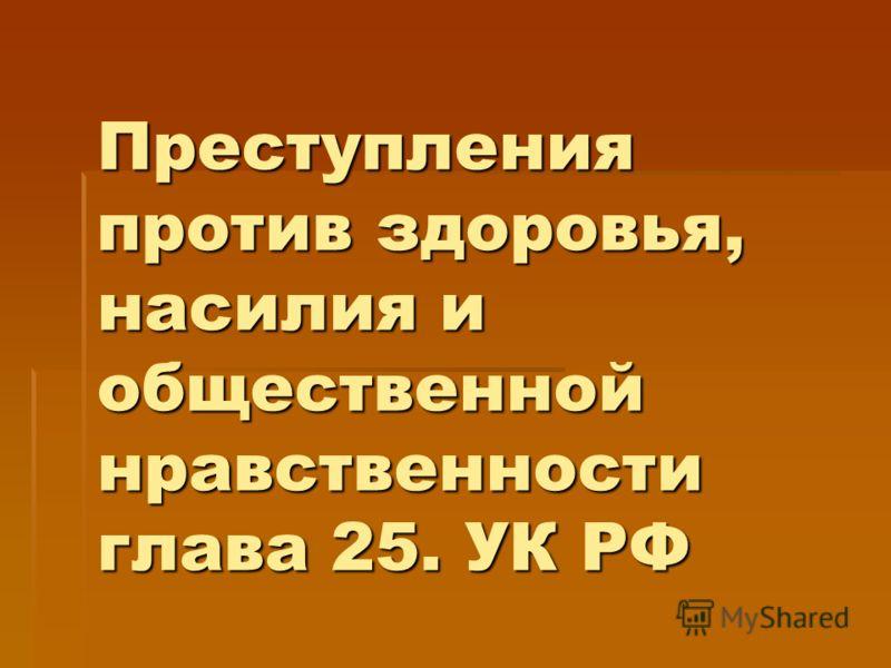 146 статья часть 3 уголовного кодекса российской федерации:
