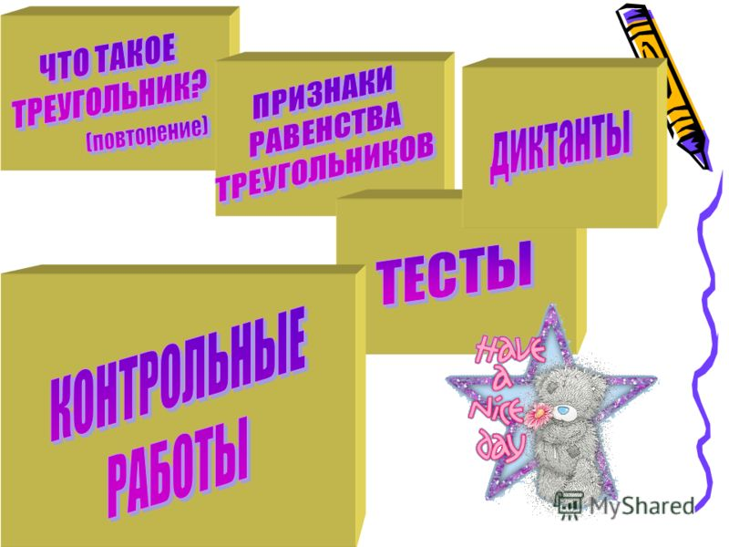 Задание 12345678 Вариант IБГBВБАГВ IIГББВАГВБ