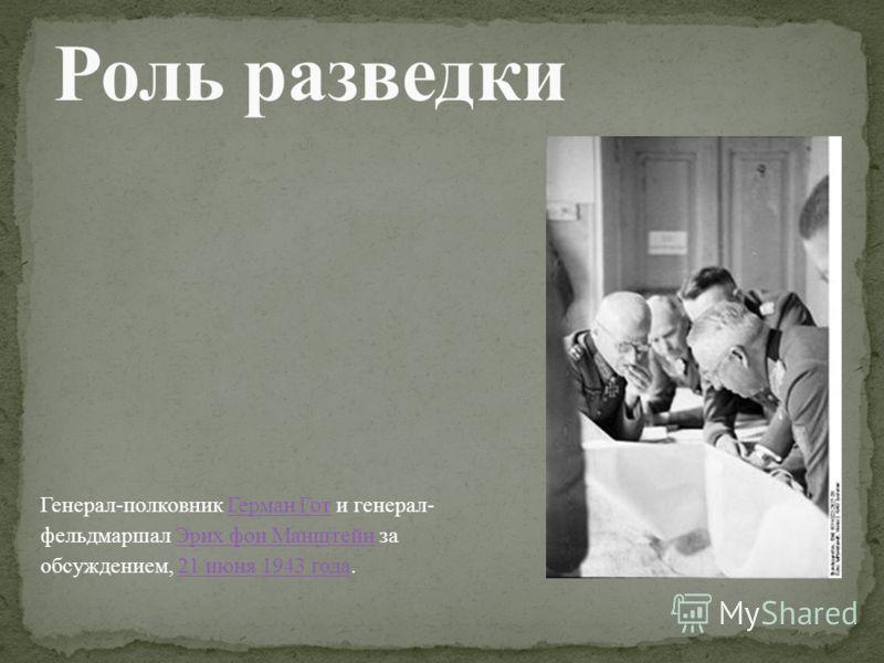 В оценке сил сторон в источниках наблюдаются сильные расхождения, связанные с различным определением масштаба битвы разными историками, а также различием способов учёта и классификации военной техники. При оценке сил Красной Армии основное расхождени