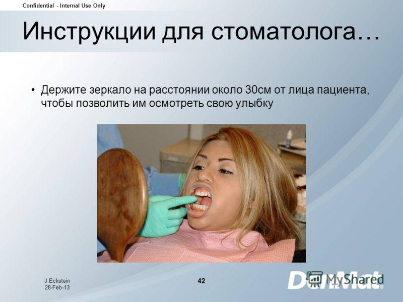 Confidential - Internal Use Only J.Eckstein 28-Feb-13 42 Инструкции для стоматолога… Держите зеркало на расстоянии около 30см от лица пациента, чтобы позволить им осмотреть свою улыбку