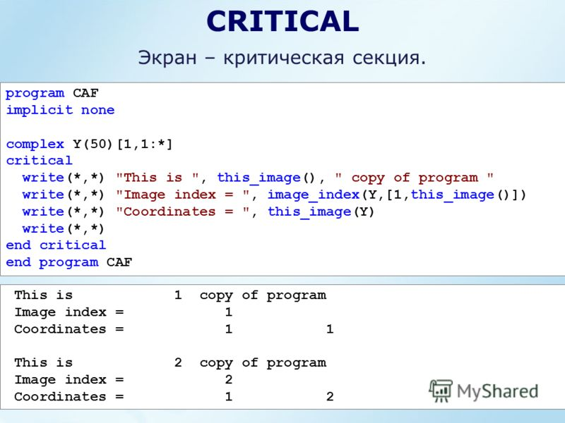 CRITICAL program CAF implicit none complex Y(50)[1,1:*] critical write(*,*)