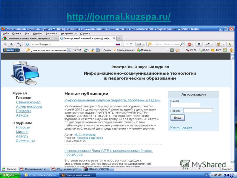 http://journal.kuzspa.ru/