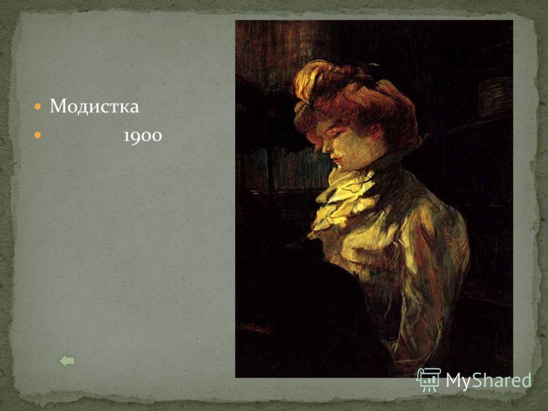 Модистка 1900