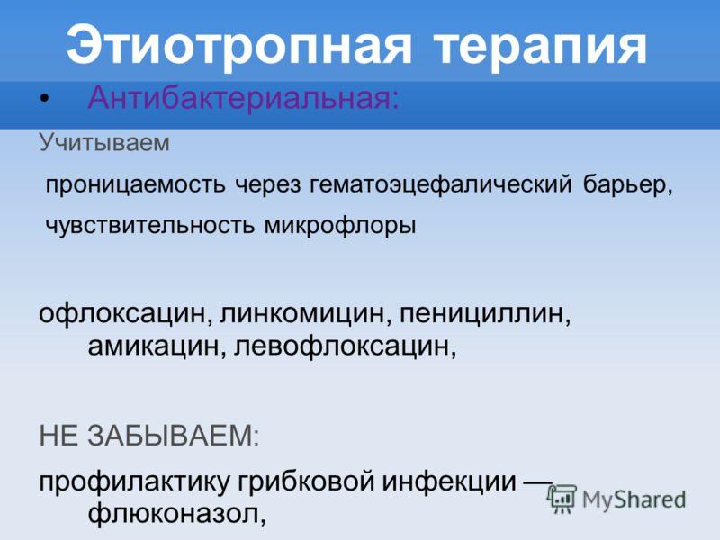 read The Tsarist Secret
