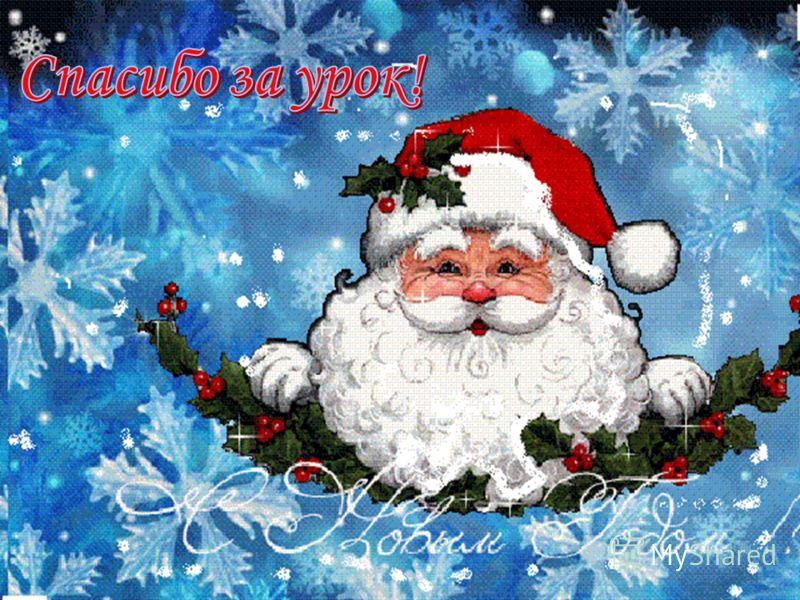 «Опушка Деда Мороза»