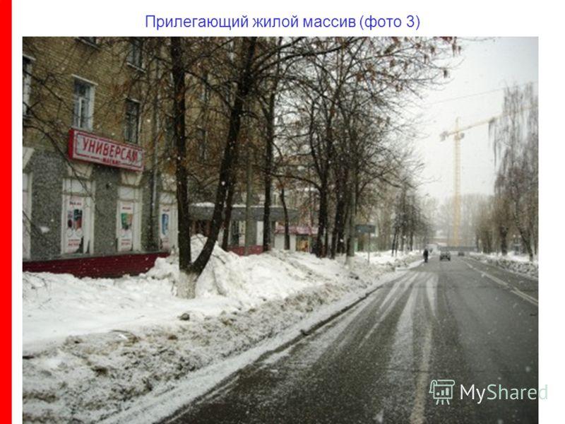 Прилегающий жилой массив (фото 3) Улица Фрунзе Улица Рабочая