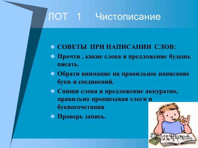 РУССКИЙ ЯЗЫК Тема «ГЛАГОЛ »