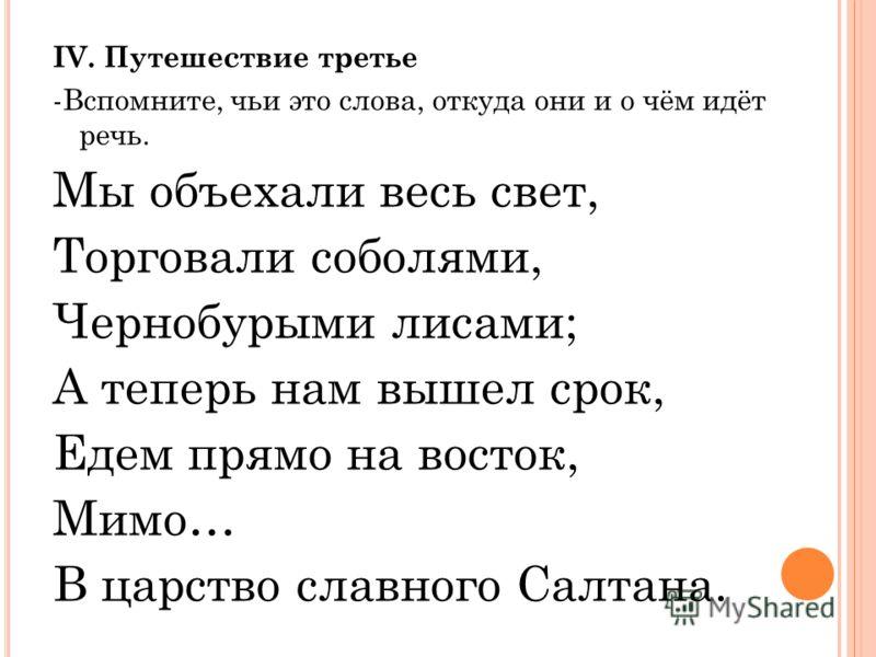 А ЛЕКСАНДР И ВАНОВИЧ К УПРИН «Слон»