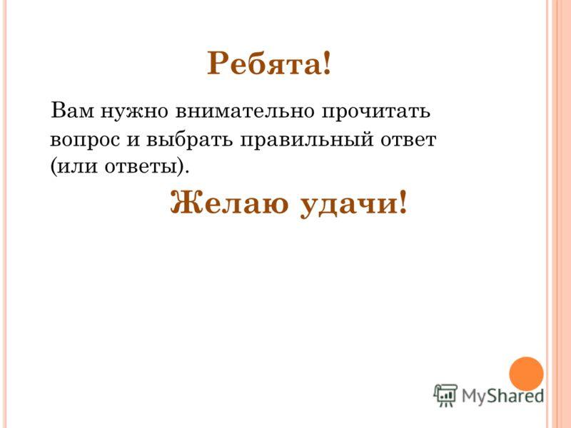 М АКСИМ Г ОРЬКИЙ «Случай с Евсейкой»