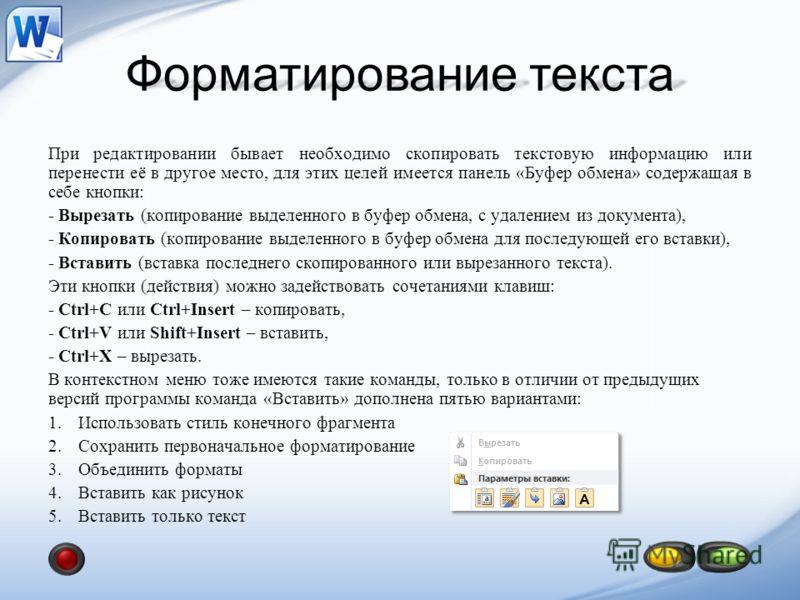 http://images.myshared.ru/4/279527/slide_19.jpg