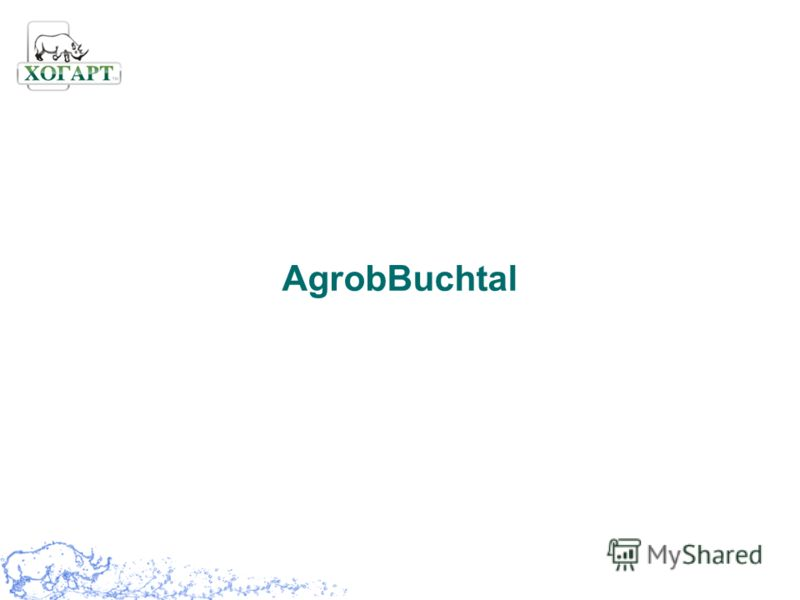 AgrobBuchtal