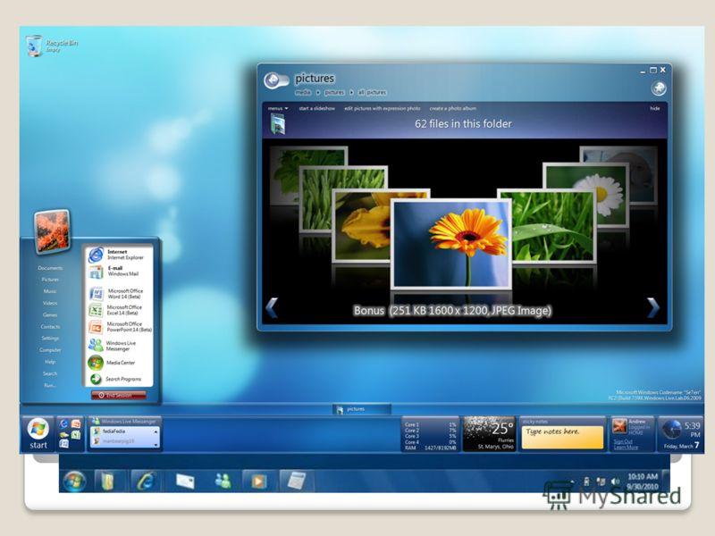 2009 настоящее время: Windows 7 и так далее... В конце 2000-х годов началась эпоха беспроводных сетей. Когда в октябре 2009 года была выпущена Windows 7, продажи ноутбуков превышали продажи настольных компьютеров, а распространенным способом выхода в