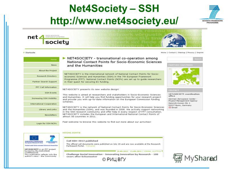 © РИЦ ВГУ44 Net4Society – SSH http://www.net4society.eu/