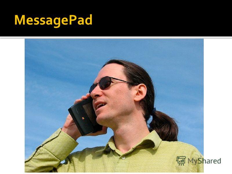 MessagePad