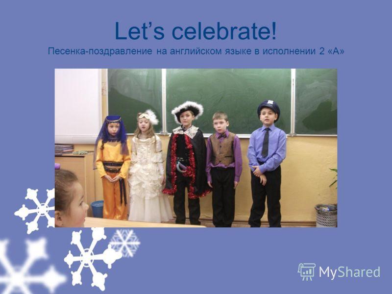Lets celebrate! Песенка-поздравление на английском языке в исполнении 2 «А»