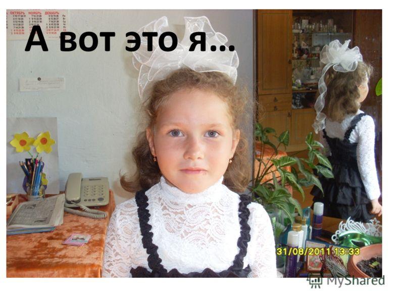 Составитель: Пачерова Нина ученица 1 класса МКОУ «Куркинская ООШ» Моя малая Родина