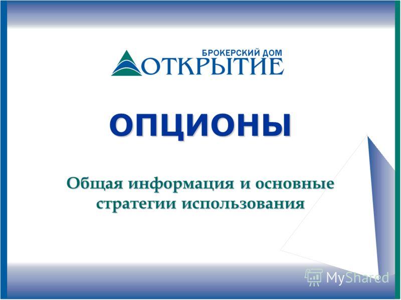 валютный контракт образец - фото 4
