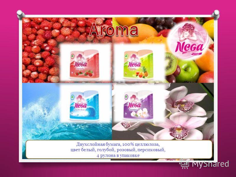 Двухслойная бумага, 100% целлюлоза, цвет белый, голубой, розовый, персиковый, 4 рулона в упаковке
