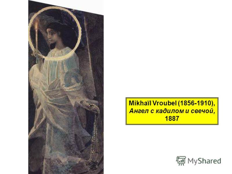 Mikhaïl Vroubel (1856-1910), Ангел с кадилом и свечой, 1887