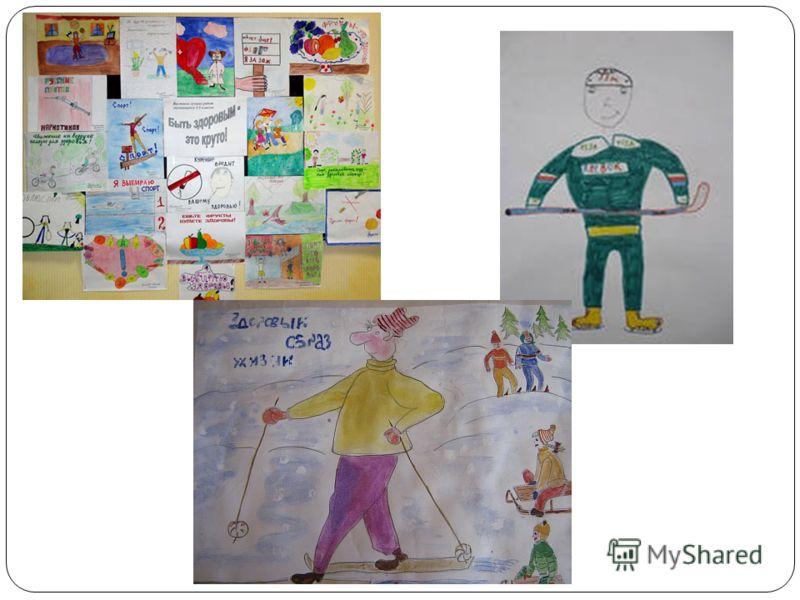 воспитание здорового образа жизни у дошкольников