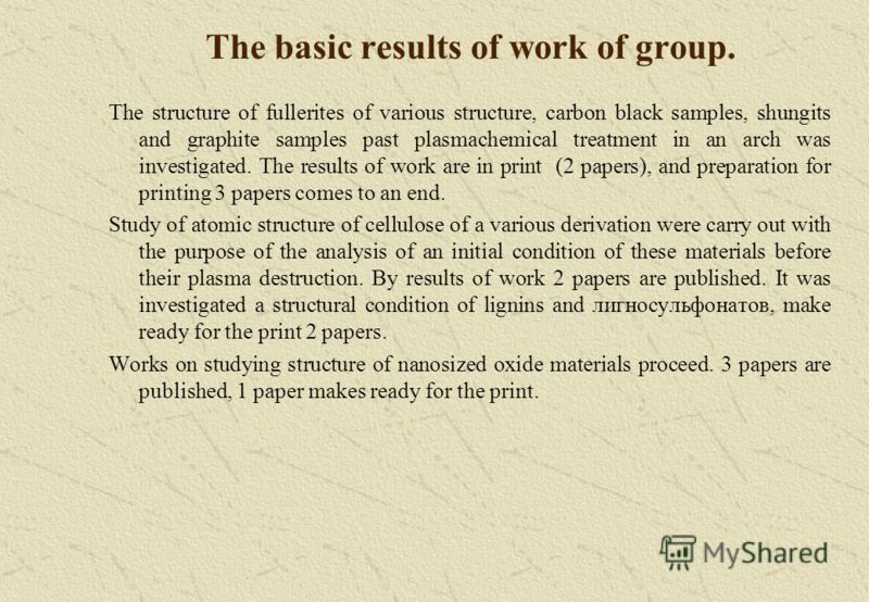 The basic results of work of group. The structure of fullerites of various structure, carbon black samples, shungits and graphite samples past plasmachemical treatment in an arch was investigated. The results of work are in print (2 papers), and prep