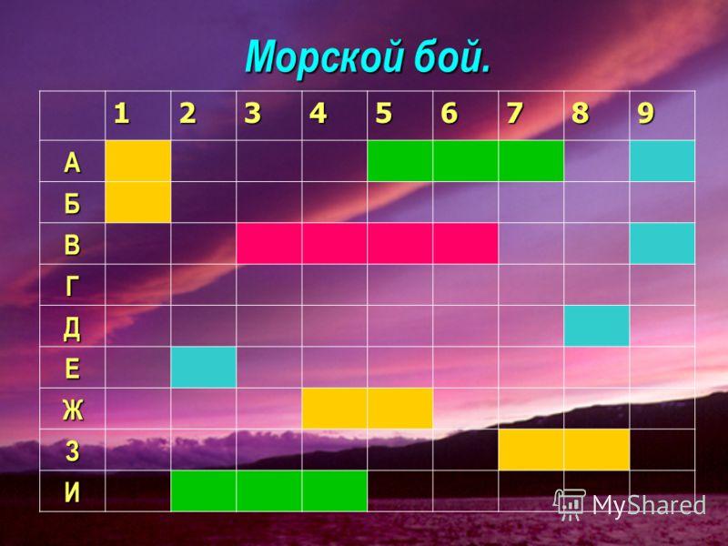 Ответ 10 9+8+7+65+4+3+2+1+0=99 обратно