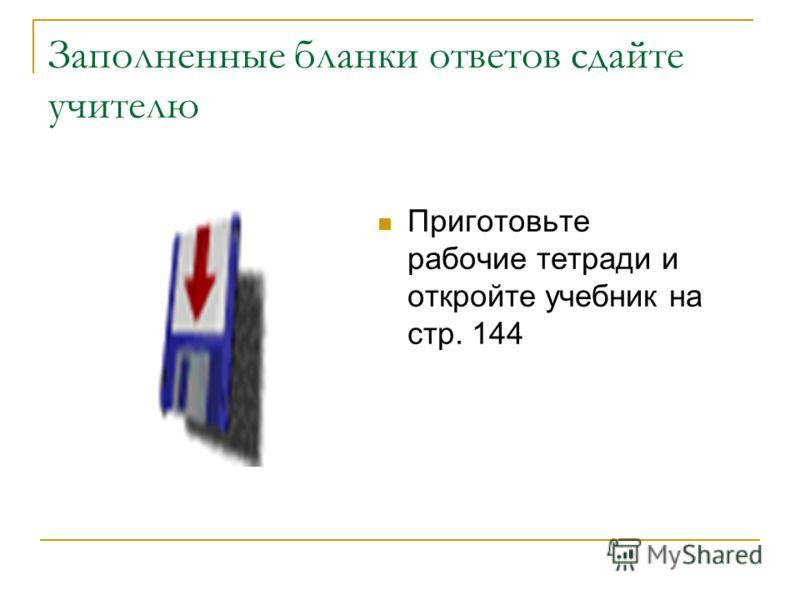 1 10 х у Назовите значения синуса и косинуса при разных положениях точки Р на единичной окружности 1 α Р 10