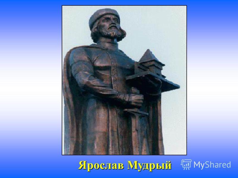 ЯрославльЯрославль Изображение города на купюре