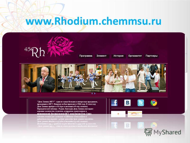 www.Rhodium.chemmsu.ru