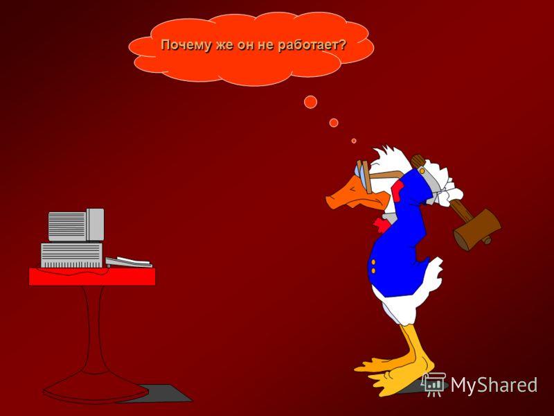 «Назначение и классификация программного обеспечения ПК. Основные функции операционной системы» ТЕМА : Словарь Ролик А вы знаете? А вы знаете?А вы знаете?А вы знаете? Мозаика