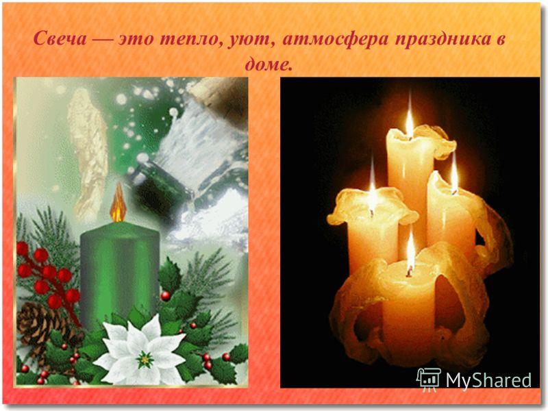 Замечательный рождественский венок можно выполнить из еловых или сосновых веток, используя для украшения всякие штучки (бусинки, игрушки, шарики, цветочки и т.д.)