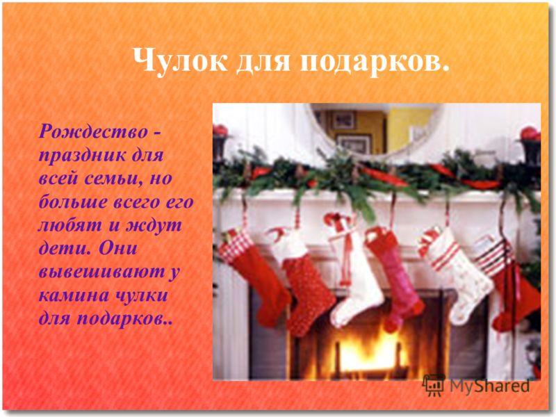 Праздничную свечу можно украсить различными бусинками, бисером, семенами различных культур.