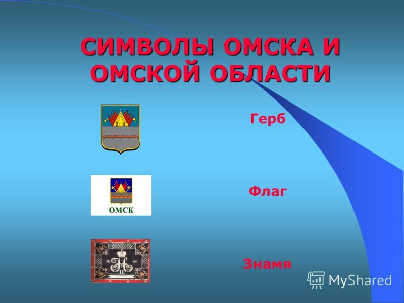 Ноты к гимну России