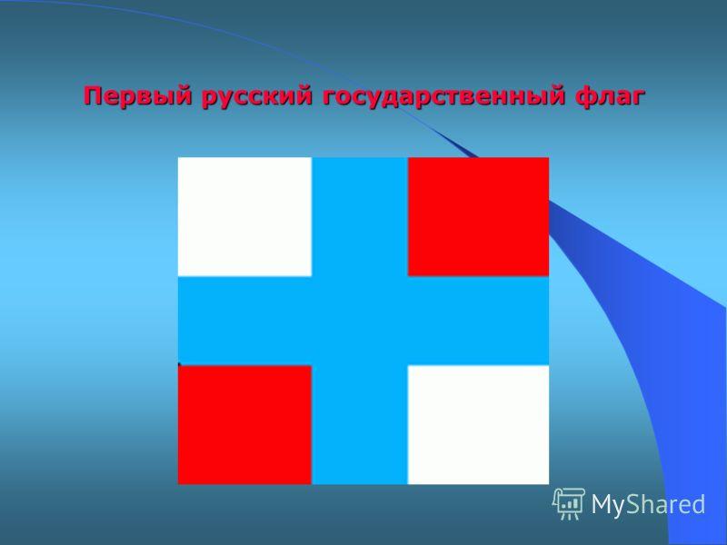 Гербовое знамя