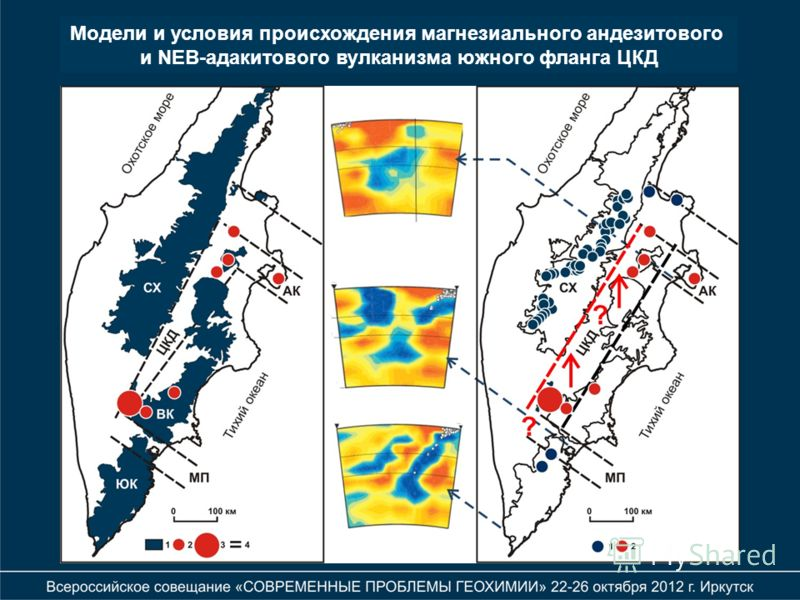 Модели и условия происхождения магнезиального андезитового и NEB-адакитового вулканизма южного фланга ЦКД