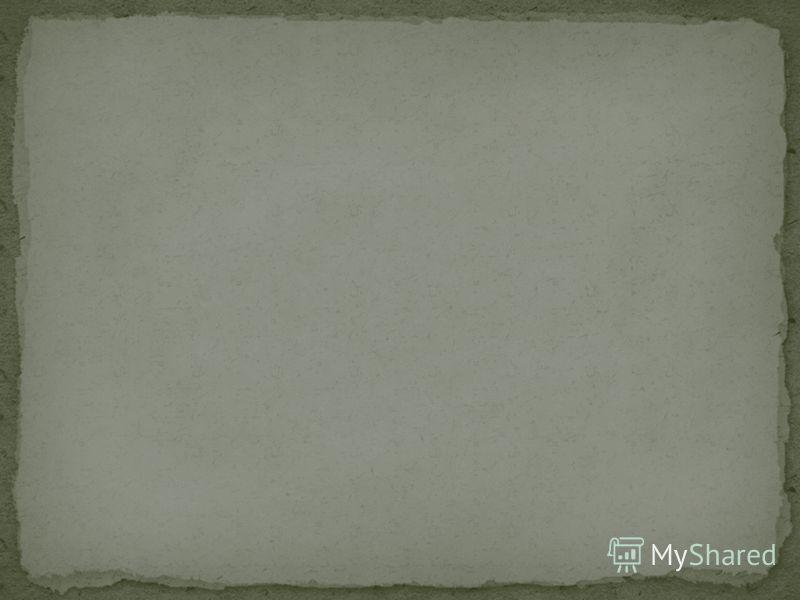 Первоначальные слова песни «Катюша» написал поэт Михаил Исаковский, другие варианты писали простые люди, отвечая героине, развивая тему полюбившейся песни. Автор музыки один композитор Матвей Блантер. Песня полюбилась народу за её мажорный (жизнеутве