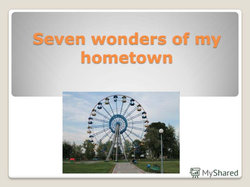 Seven wonders of my hometown