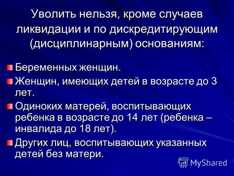 Когда в россии выходные на майские праздники