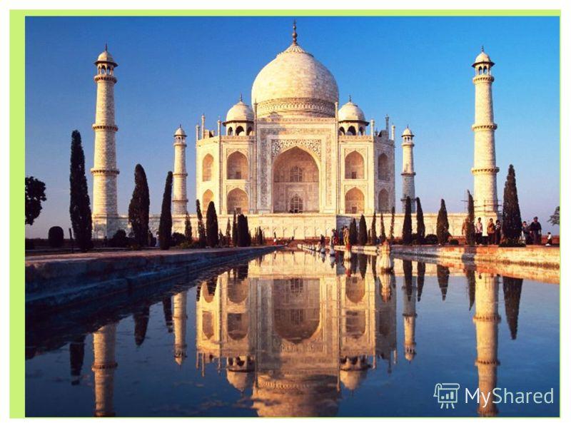 Индии и китая план урока 1 жизнь
